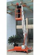 优质液压移动式升降机批发厂家