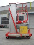 单柱铝合金升降机高空作业新品