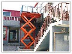 剪叉式升降货梯图片