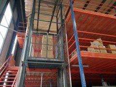 重庆厂家专业的升降货梯机械设备