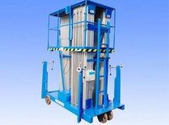 重庆地区销售4到28米铝合金升降机