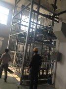 固定式液压升降货梯品牌厂家