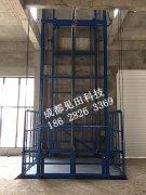 导轨式升降货梯厂家 定制导轨式升降机