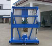 双柱铝合金升降机供应商 辅助行走式交直流两用升降机