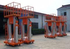 单桅柱铝合金式6米 8米电动液压升降平台