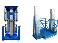铝合金升降机4米6米8米10米12米14米电动平台