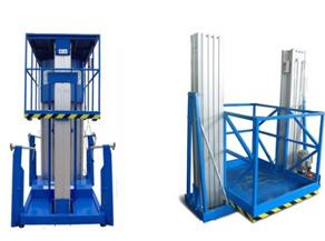 铝合金升降机4米6米8米10米12米14米单柱双柱液压升降机电动平台