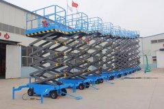 12米辅助电动液压自行走移动式剪叉式升降机平台车