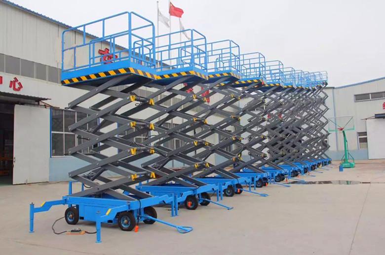 4.6.8.10.12.14米移动剪叉式升降机电动升降台源头厂家