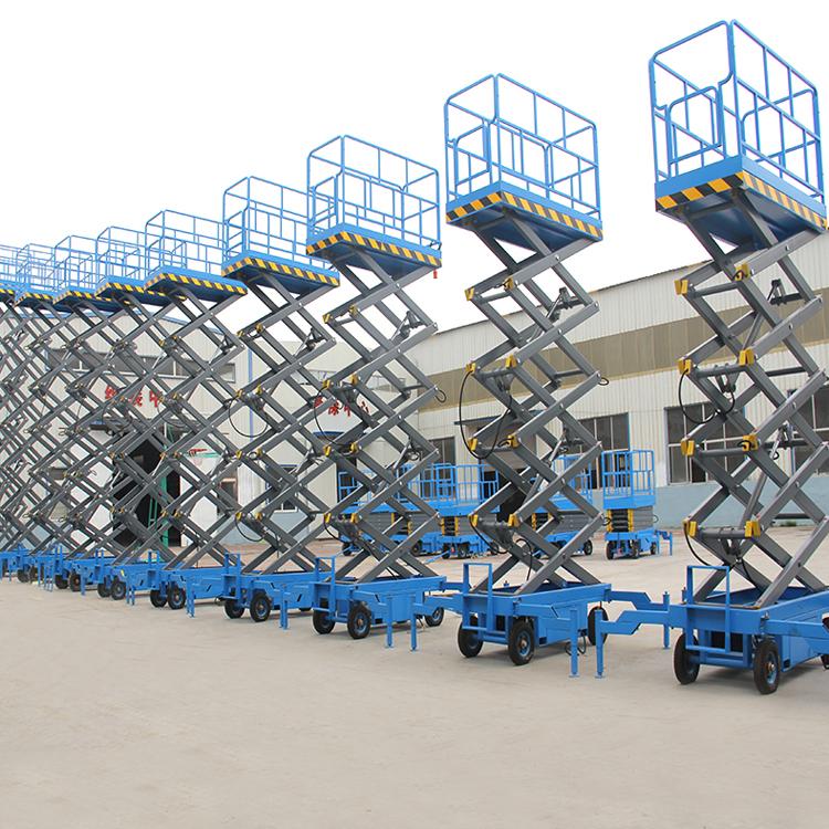移动式升降机厂家供应