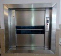 酒店传菜机餐梯