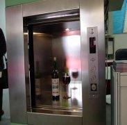 酒店传菜机、传菜电梯