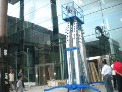 四桅杆式铝合金升降机 厂家定制