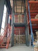 移动升降货梯厂家
