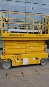 广州全电动剪叉式高空作业平台