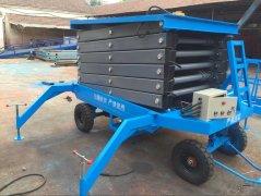 8米电动剪叉式升降平台厂家